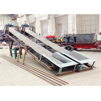 China High Efficiency Mobile Belt Conveyor Height Flexible For Sand Corn Grain wholesale
