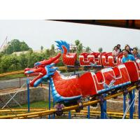 China Adjustable Speed Kiddie Dragon Coaster , Outdoor Amusement Park Rides wholesale