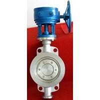 China Triple Eccentric Metal Seat Butterfly Valves Stainless Steel A351 CF8M,SS304,316L wholesale