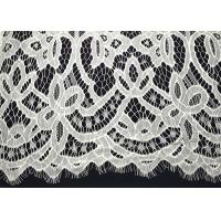 Buy cheap White Striped Nylon Off Scalloped Both Edege Eyelash White Lace Trim Fabric For Wedding Gown from wholesalers