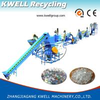 China Waste Plastic Pet Bottles/Flakes Crushing Water Washing Machinery Recycle Line wholesale