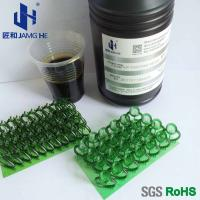China Photopolymer Printing Resin for DLP 3D Printer / Castable Resin UV Photopolymer wholesale