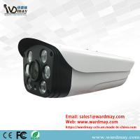 China New 2MP/5MP CCTV Security Bullet IP Camera From Wardmay Professional Manufacturer wholesale