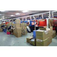 Guangzhou Winly Packaging Products Co., Ltd.