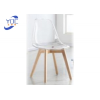 China Luxury Dining Room Furniture Cushion PP Modern Plastic Dining Chair Beautiful Texture wholesale