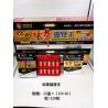 China Chong Cao Qiang Shen Wang Natural Male Enhancement Pills 100% Herbal Increase Sexual Pleasure wholesale