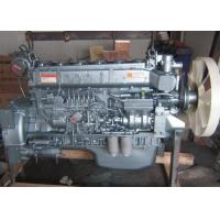 China Diesel 290 HP Howo Truck Engine , Durable Wd615 Engine 9.726L Disaplacement wholesale