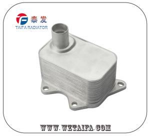 China VW Engine Oil Cooler 06J117021D wholesale
