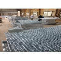 Buy cheap ss grating/aluminum floor grating/grating suppliers/steel grating suppliers from wholesalers