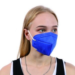 China Dust mask FFP3, FFP2 face mask, Dust Mask with Valve,FFP3 face mask, anti coronavirus,anti dust, wholesale