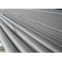 China Big Size TP316L / 321H Stainless Steel Seamless Pipe Plain End ASTM A213 wholesale