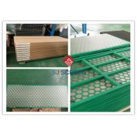 China Composite Materials Oil Filter Screen / Oilfield Drilling Mud Shale Shaker wholesale