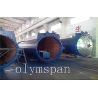 Buy cheap AAC Autoclave Pressure Vessel For AAC Plant AAC Block,high temperature and from wholesalers