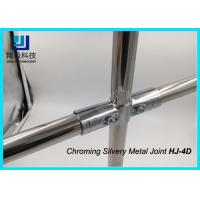 China HJ-4D Paralleled Chrome Pipe Connectors For Conveyor Assembly Lines wholesale