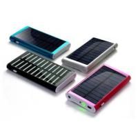 China 860mAh solar mobile charger wholesale