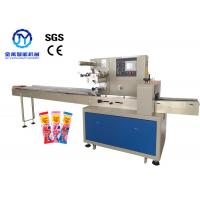 China 220V Sugar Sweeties Packaging Machine Fast Speed For Lollipop Bubble Gum Package wholesale