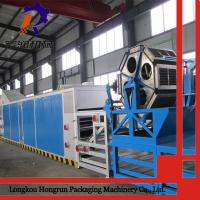 Quality Coal Roller Pulp Molding Machine , Paper Egg Tray Making Machine 2000pcs/h for sale