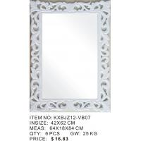 China wholesale silver mirror frame MDF Decorative mirror Frame glass Frame with MDF Carving on sale