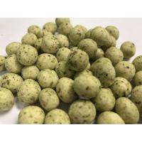 China Crispy Seaweed Coated Wasabi Flavor Green Peas Snack With Health Certificate wholesale