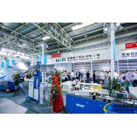 Buy cheap LBW2500PB CNC Insulating Glass Machine / Production Line Long Life Time from wholesalers