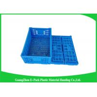 Buy cheap 50mm Height Foldable Tote / Collapsible Plastic Storage Crates from wholesalers