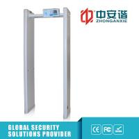 China 6 Zones 400 sensitivity Walk Through Metal Detector with PC network function wholesale