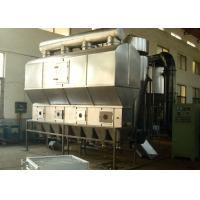 China XF Series Fluid Bed Dryer Pharmacy Horizontal Box Shape Continuous Boiling Dryer wholesale