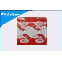 Buy cheap High Barrier Milk Packaging Aluminum Sealing Film For Yogurt Cup With 10 Colors from wholesalers