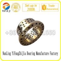 China Professional factory manufacture hot sale bearing series solid mosaic bearing on sale