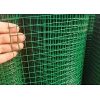 """China 0.7MM*3/4""""*3/4""""**1.5M*20M Green Pvc Welded Wire Mesh Used As Chick Mesh wholesale"""
