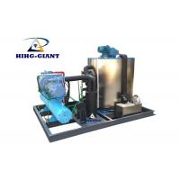 China 10000kg Water Cooled Industrial Flake Ice Maker With Copeland Compressor wholesale