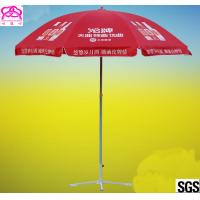 China Custom Size Umbrella Promotional Golf Umbrellas With Heat Transfer Printing wholesale