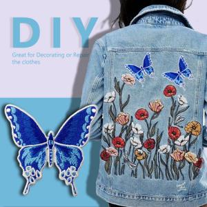 China ODM Button Loop Blue Butterfly Iron On Patch For Denim Jacket wholesale