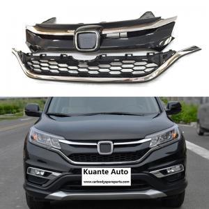 China Upper + Lower Chrome Front and Bumper Grille Set For Honda CRV CR-V 2015-2016 wholesale