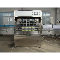 Quality L 55--110mm W 30--80mm All Automatic Molasses Cigarette Filling Machine, Easy Operation for sale