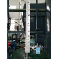 China magnetic pressure liquid diesel oil fuel corrosive level transmitter for tanks wholesale