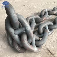 China High Strength Welded Stud Link Anchor Chain for Ship and Boat wholesale