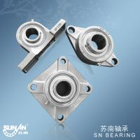 Buy cheap High Precision Stainless Steel Pillow Block Bearing Units 12-50 Mm Bore Size from wholesalers