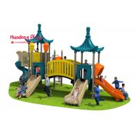 China LLDPE Material Outdoor Playground Slides Pipe Galvanized Treated Easy Maintain wholesale