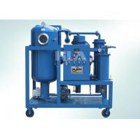 China Energy Savings Lubricant Oil Hydraulic Oil Purifier Machine Multi Stage Filtration System wholesale