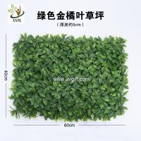 China UVG home garden plastic artificial grass turf for indoor wedding decoration GRS33 wholesale