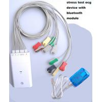 Buy cheap China Wireless ECG Machine Suppliers With Stress ECG Bluetooth Module Conenction from wholesalers