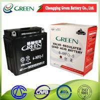 China 12V Maintenance-free vrla battery for motorcycles with good quality,12v 5ah motorcycle battery,maintenance free battery wholesale
