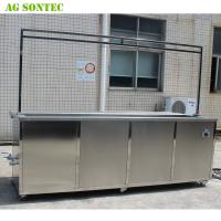 China Ultrasonic Blind Cleaning Machine Venetians Cleaning 300 Verticals Blind wholesale
