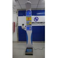 Quality Ultrasonic Height And Weight Measuring Scale With Digital Blood Pressure Machine for sale
