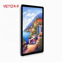 Buy cheap Store HD LCD Advertising Display Wall Mounted 1209.6*680.4mm Multi Media Format from wholesalers