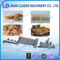 China 2014 Hot sale Textured soya protein Vegetarian soya meat Soya nugget food Machine wholesale