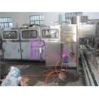 China Industrial 5 Gallon Water Filling Machine High Speed Mineral WaterFiller Machine wholesale