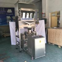 China ground coffee packaging machine for roasted peanuts,Food grade stand up bag pouch price of sugar packaging machine wholesale