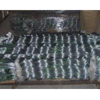 Buy cheap Tomato Stick / Plant Support from wholesalers